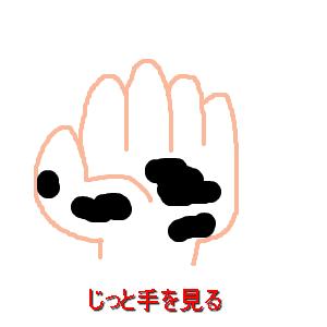 Cocolog_oekaki_2009_10_13_20_16